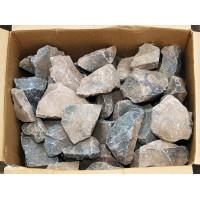 Камни Порфирит