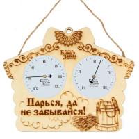 """Термогигрометр """"Парься, да не забывайся!"""""""