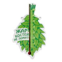 """Термометр шкальный в баню """"Жар костей не ломит"""""""