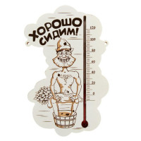 """Термометр шкальный в баню """"Хорошо сидим"""""""