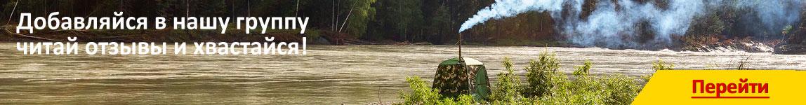 Отзывы о мобильных банях палатках Мобиба